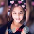 فطومة من قرية عالي أرقام بنات واتساب