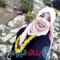 ناريمان من بنغازي أرقام بنات واتساب
