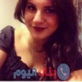نادين من القاهرة أرقام بنات واتساب