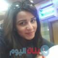 مونية 25 سنة | ليبيا(بنغازي) | ترغب في الزواج و التعارف