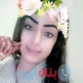 مريم 38 سنة | العراق(دهوك) | ترغب في الزواج و التعارف