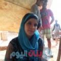 شيمة من محافظة سلفيت أرقام بنات واتساب