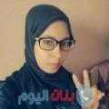 خلود من بنغازي أرقام بنات واتساب