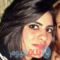 شمس من دمشق أرقام بنات واتساب
