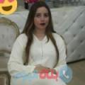 نور هان من دمشق أرقام بنات واتساب
