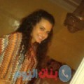 ليلى من ولاد تارس أرقام بنات واتساب