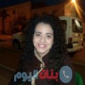 لميتة من دمشق أرقام بنات واتساب