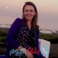 جاسمين من دمشق أرقام بنات واتساب