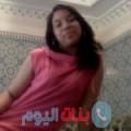 نهال 27 سنة | المغرب(ولاد تارس) | ترغب في الزواج و التعارف