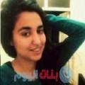 أميمة من محافظة سلفيت أرقام بنات واتساب
