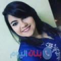 نضال من بنغازي أرقام بنات واتساب