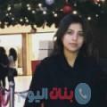 فيروز من القاهرة أرقام بنات واتساب