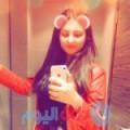 لارة من محافظة سلفيت أرقام بنات واتساب