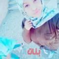 كريمة من دمشق أرقام بنات واتساب