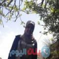 سيلينة من قرية عالي أرقام بنات واتساب