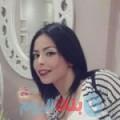 نجمة 28 سنة | المغرب(ولاد تارس) | ترغب في الزواج و التعارف