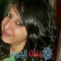 صبرين من محافظة سلفيت أرقام بنات واتساب
