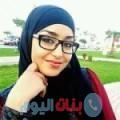 نعمة من محافظة سلفيت أرقام بنات واتساب