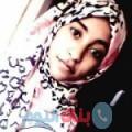 رشيدة من دمشق أرقام بنات واتساب