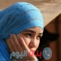 زينة من محافظة سلفيت أرقام بنات واتساب