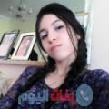 كريمة 21 سنة | الأردن(الحصن) | ترغب في الزواج و التعارف