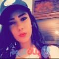 رنيم من محافظة سلفيت أرقام بنات واتساب