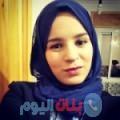 سورية من دمشق أرقام بنات واتساب
