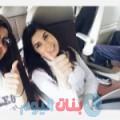 راضية من قرية عالي أرقام بنات واتساب