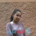 نسمة من بنغازي أرقام بنات واتساب