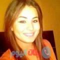 دنيا 26 سنة | تونس(بنزرت) | ترغب في الزواج و التعارف