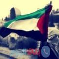 رهف من دمشق أرقام بنات واتساب