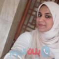 رفيقة من القاهرة أرقام بنات واتساب