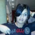 آيات من بنغازي أرقام بنات واتساب
