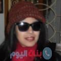 إحسان من محافظة سلفيت أرقام بنات واتساب