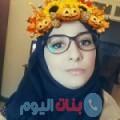 إنصاف من محافظة سلفيت أرقام بنات واتساب