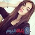 آمل من دمشق أرقام بنات واتساب