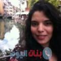 ميرال من محافظة سلفيت أرقام بنات واتساب