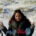 فاطمة 33 سنة | فلسطين(محافظة سلفيت) | ترغب في الزواج و التعارف
