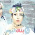 شامة من دمشق أرقام بنات واتساب