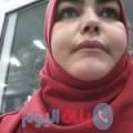 كنزة من محافظة سلفيت أرقام بنات واتساب