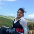 إيمان من بنغازي أرقام بنات واتساب