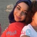حكيمة 28 سنة | مصر(القاهرة) | ترغب في الزواج و التعارف