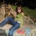 هبة من دمشق أرقام بنات واتساب