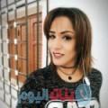 شيماء 33 سنة | البحرين(قرية عالي) | ترغب في الزواج و التعارف