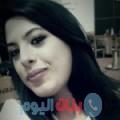 آنسة من دمشق أرقام بنات واتساب