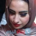 فاطمة الزهراء من قسنطينة أرقام بنات واتساب
