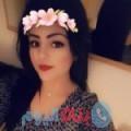 مريم من دبي أرقام بنات واتساب