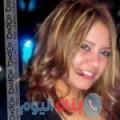 حليمة 26 سنة | السعودية(الرفاع الغربي) | ترغب في الزواج و التعارف