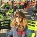 مني 27 سنة | تونس(بنزرت) | ترغب في الزواج و التعارف
