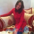 صحر 41 سنة | العراق(دهوك) | ترغب في الزواج و التعارف